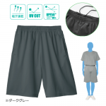 <img class='new_mark_img1' src='https://img.shop-pro.jp/img/new/icons13.gif' style='border:none;display:inline;margin:0px;padding:0px;width:auto;' />4.4oz ドライハーフパンツ S/M/L/LL/3L