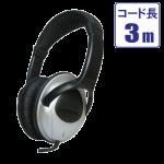 <img class='new_mark_img1' src='https://img.shop-pro.jp/img/new/icons16.gif' style='border:none;display:inline;margin:0px;padding:0px;width:auto;' />【年末大特価】HP-170ステレオヘッドホン