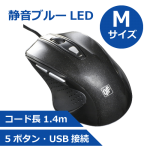 <img class='new_mark_img1' src='https://img.shop-pro.jp/img/new/icons16.gif' style='border:none;display:inline;margin:0px;padding:0px;width:auto;' />【年末大特価】静音ブルーLEDマウス(ブラック)