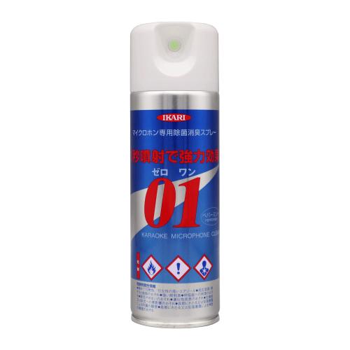 ≪マイクロホン専用≫除菌・消臭スプレーゼロワン