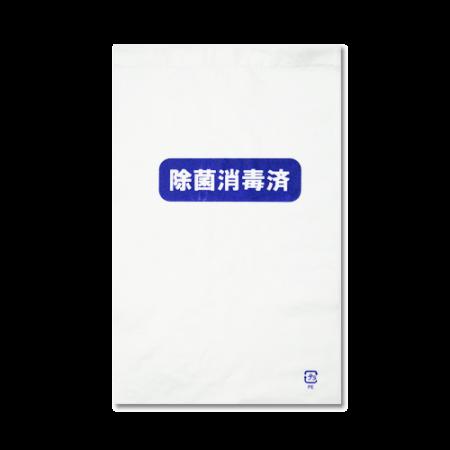 ≪マイクロホン専用≫除菌・消毒済袋