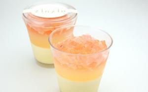 はんなりグレープフルーツプリン 【 3 個入り 】1セットから 【クール冷蔵】