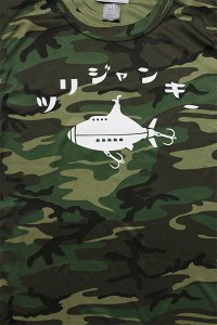 YSM FISHING CLUB COOL DRY S/S TEE ツリジャンキー  【CAMO】