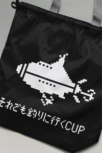 それでも釣りに行くECO BAG【BLK】
