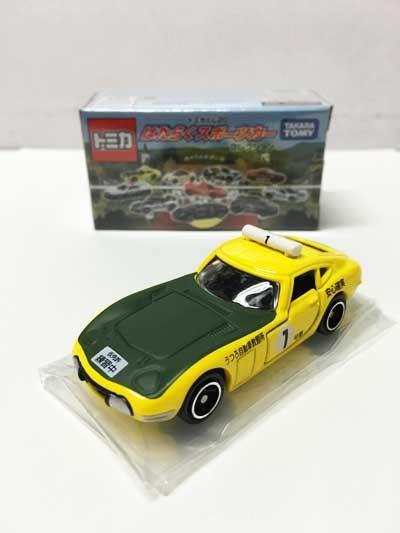トミカくじ20 はたらくスポーツカーコレクション トヨタ2000GT うつろ自動車教習所 TMC00273