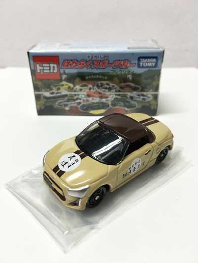 トミカくじ20 はたらくスポーツカーコレクション ダイハツ コペン 出前神速 朝日屋そば TMC00281