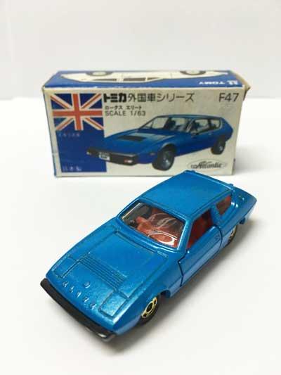 トミカ F47 ロータス エリート 青箱