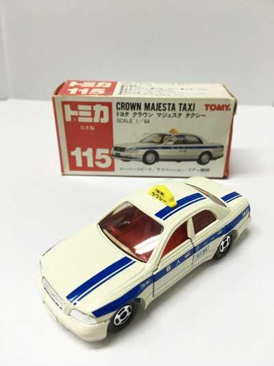 トミカ NO.115 トヨタ クラウン マジェスタ タクシー 赤箱(日本製)(マーク切取)