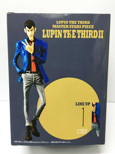 ルパン三世 MASTER STARS PIECE LUPIN THE THIRD II ルパン三世ver.2 OPZ0110