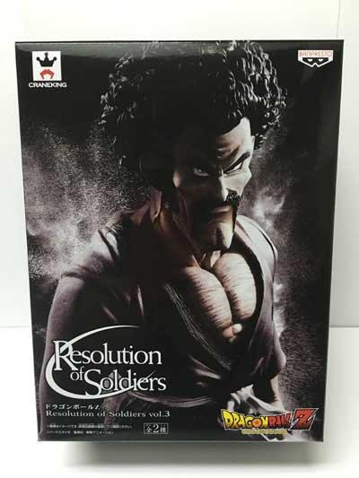 ドラゴンボールZ Resolution of Soldiers vol.3 ミスター・サタン(ノーマルカラー) DP0037