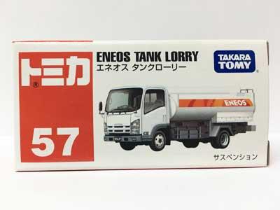 トミカ 57 エネオス タンクローリー(中国製)