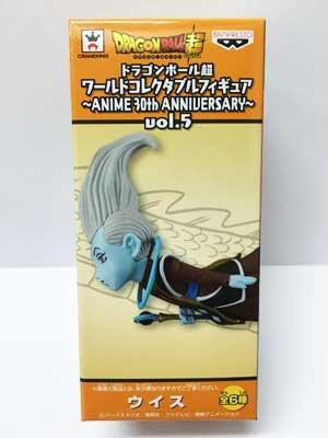 ドラゴンボール超 ワールドコレクタブルフィギュア ANIME 30th ANNIVERSARY vol.5 ウイス dw00077