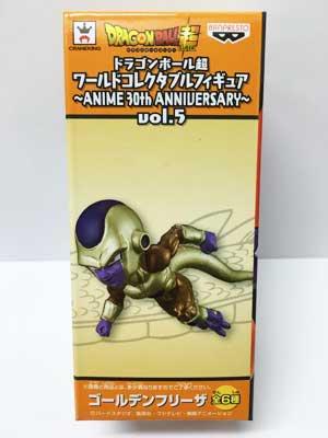 ドラゴンボール超 ワールドコレクタブルフィギュア ANIME 30th ANNIVERSARY vol.5 ゴールデンフリーザ dw00078