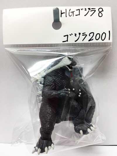 バンダイ HGゴジラ8 ゴジラ2001