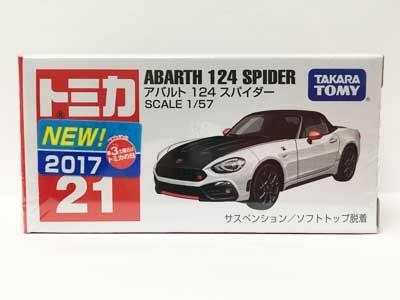 トミカ 21 アバルト 124 スパイダー(新車シール付き) TMC00739