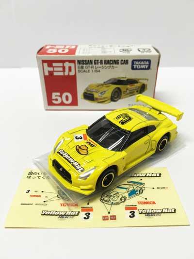 トミカ NO.50 日産 GT-R レーシングカー(イエローハット)(中国製)