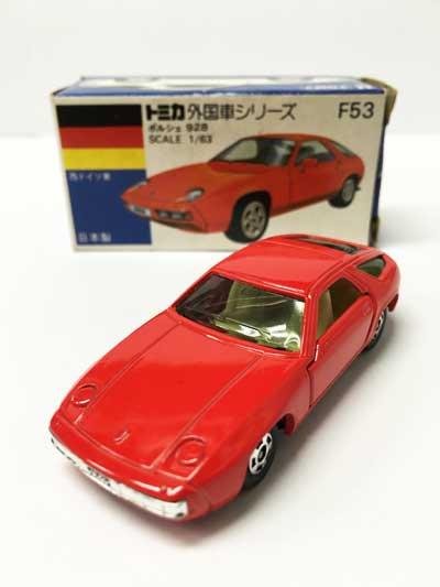 トミカ F53 ポルシェ 928 青箱