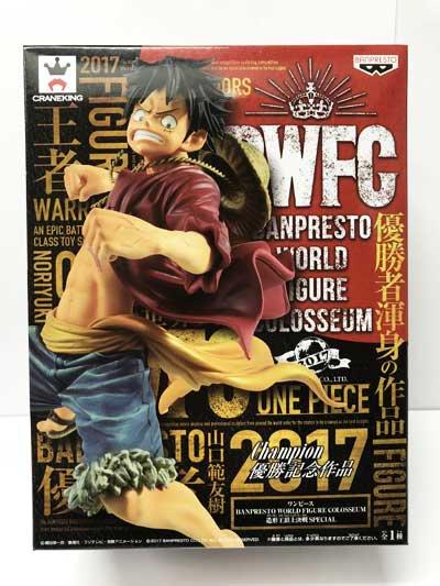 ワンピース BWFC 造形王頂上決戦 SPECIAL モンキー・D・ルフィ OPZ0024
