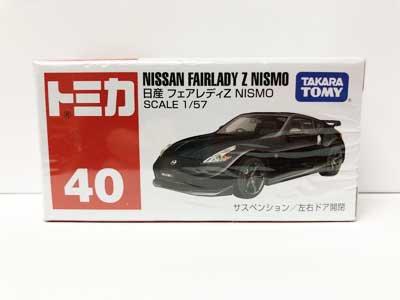 トミカ 40 日産 フェアレディZ NISMO TMC00156