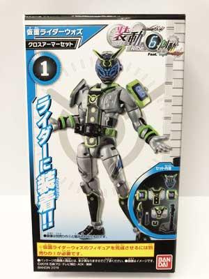 バンダイ 装動 仮面ライダージオウ RIDE6 仮面ライダーウォズ(クロスアーマーセット) BS0037