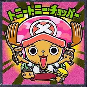 ロッテ ワンピースマンチョコ 20th ANNIVERSARY 06 トニー・トニー・チョッパー