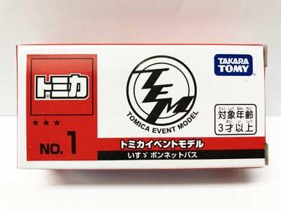 トミカ博2019 トミカイベントモデル NO.1 いすゞ ボンネットバス TMC00216 2枚目
