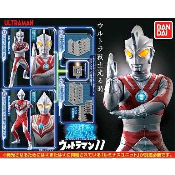 バンダイ アルティメットルミナス ウルトラマン11 全4種フルセット UC00083