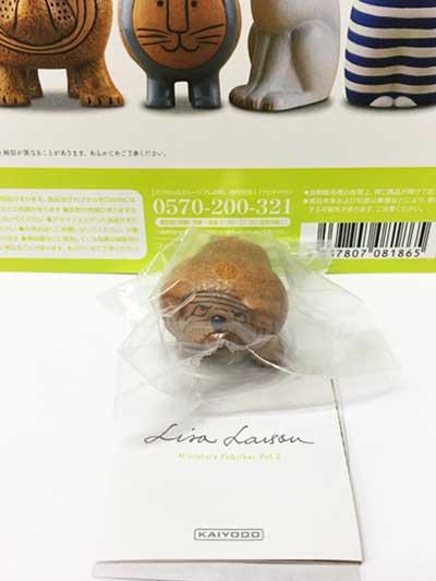 海洋堂 カプセルQミュージアム リサ・ラーソン ミニチュアファブリカvol.2 ブルドッグ(2019.09 再販) KG00101