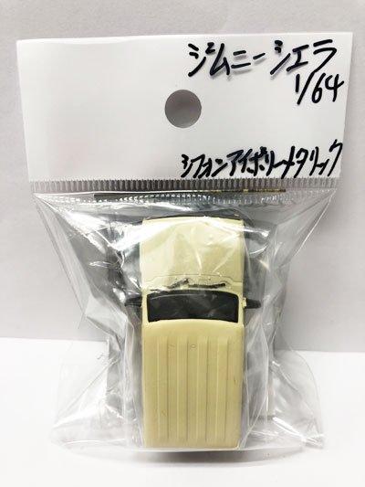 ビーム 1/64ジムニーシエラ JB74 コレクション カラー:シフォンアイボリーメタリック TC0243