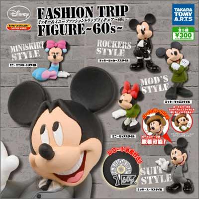 タカラトミーアーツ ミッキー&ミニー ファッショントリップフィギュア〜60s〜 全5種フルセット TC0284