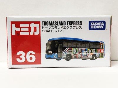 トミカ 36 トーマスランドエクスプレス TMC00663