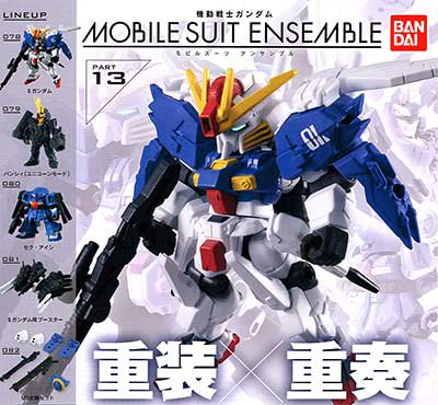バンダイ 機動戦士ガンダム MOBILE SUIT ENSEMBLE 13 全5種フルセット モビルスーツアンサンブル GU0044