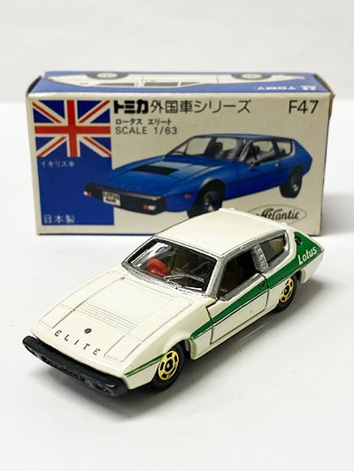 トミカ F47 ロータス エリート 青箱 TMC00691