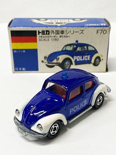 トミカ F70 フォルクスワーゲン ポリスカー 青箱 (箱イタミ有) TMC00694