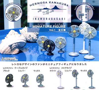 J.ドリーム HERMOSA KAMAKURA INAMURAGASAKI ミニチュアフィギュアvol.1 全6種フルセット TC00543