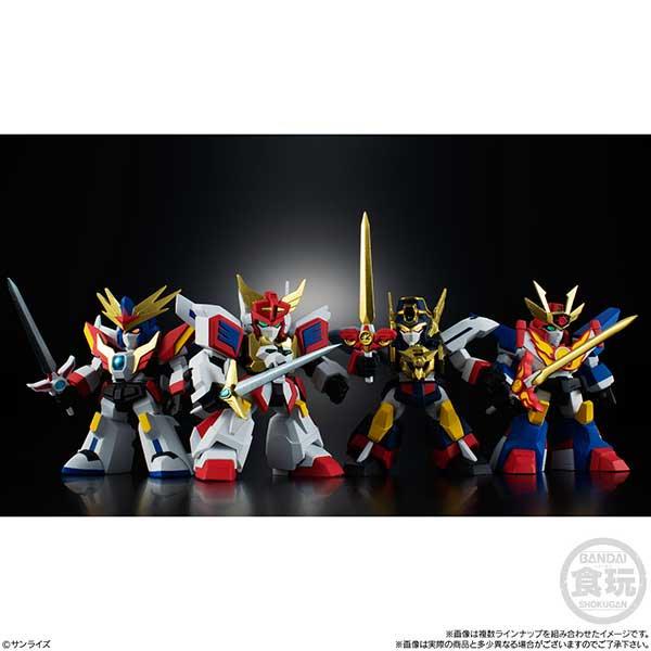 2月発売予定 バンダイ 勇者列伝COLLECTION 全4種フルセット