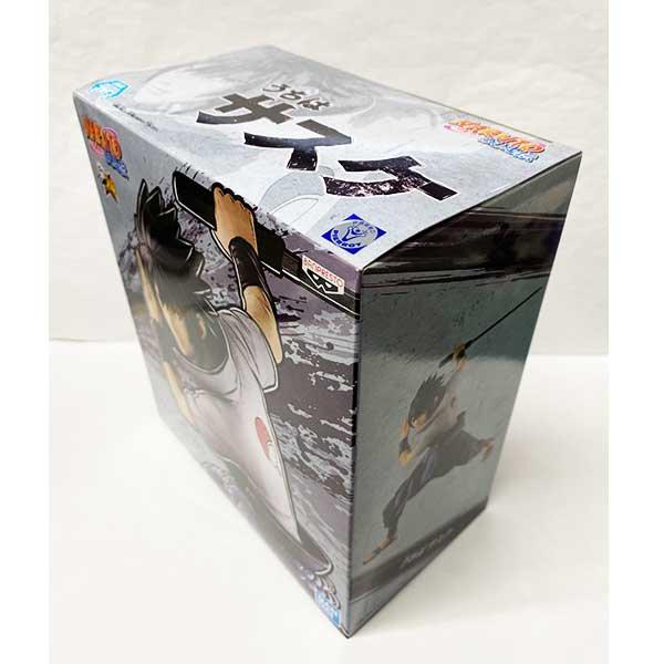 ナルト疾風伝 VIBRATION STARS -UCHIHA SASUKE-II うちはサスケ OPZ0238 2枚目