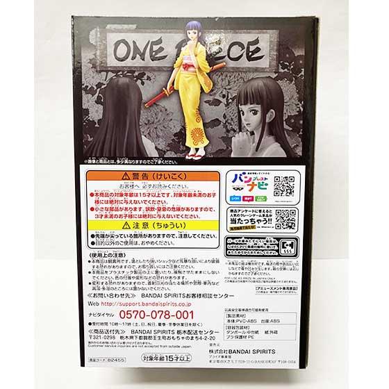 ワンピースDXF THE GRANDLINE LADY ワノ国vol.3 お菊 OPZ0238 1枚目