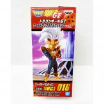 ドラゴンボールGT ワールドコレクタブルフィギュアvol.3 スーパーベビー2 DP0143