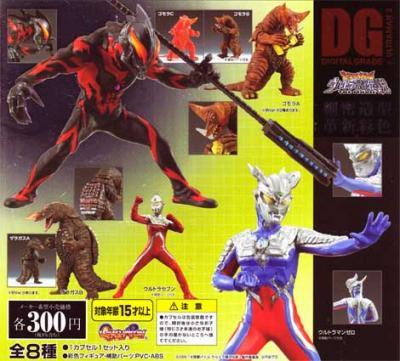 バンダイ DGウルトラマン2 全8種フルセット UC00091