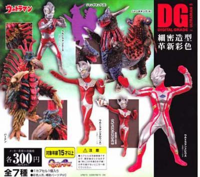 バンダイ DGウルトラマン3 全7種フルセット UC00038