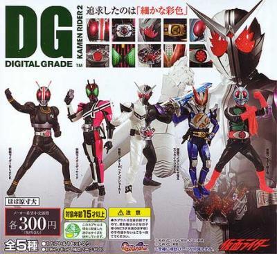 バンダイ DG仮面ライダー2 全5種フルセット RHG00085
