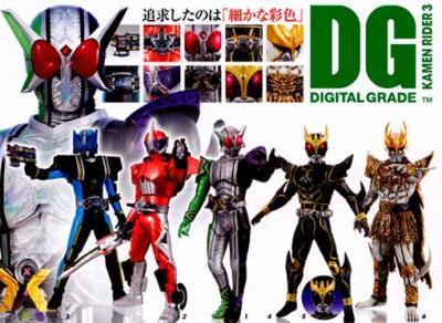 バンダイ DG仮面ライダー3 全6種フルセット RHG00018