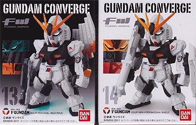 バンダイ F.W.ガンダムコンバージ3 νガンダム NO.13&NO.14セット CV0001