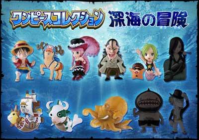 バンダイ ワンピースコレクション 深海の冒険編 SP込み全12種フルセット BC00008