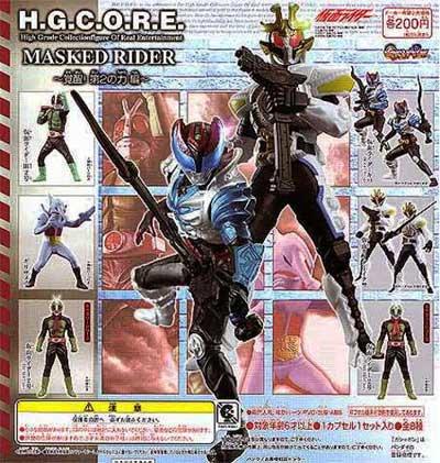 バンダイ HG.CORE.仮面ライダー06〜覚醒!第2の力編〜  全8種フルセット RHG00063