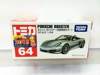 トミカ 64 ポルシェ ボクスター(初回特別カラー) TMC00458