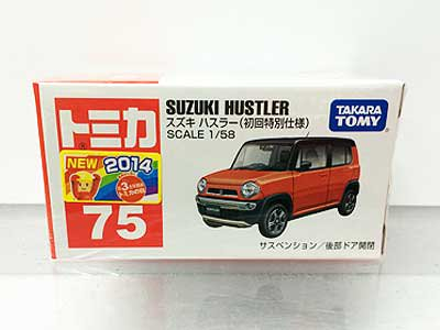 トミカ 75 スズキ ハスラー(初回特別仕様) TMC00172