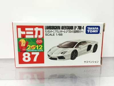 トミカ 87 ランボルギーニ アヴェンタドールLP700-4(初回特別カラー) TMC00619