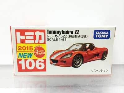 トミカ 106 トミーカイラZZ(初回特別仕様)TMC00260